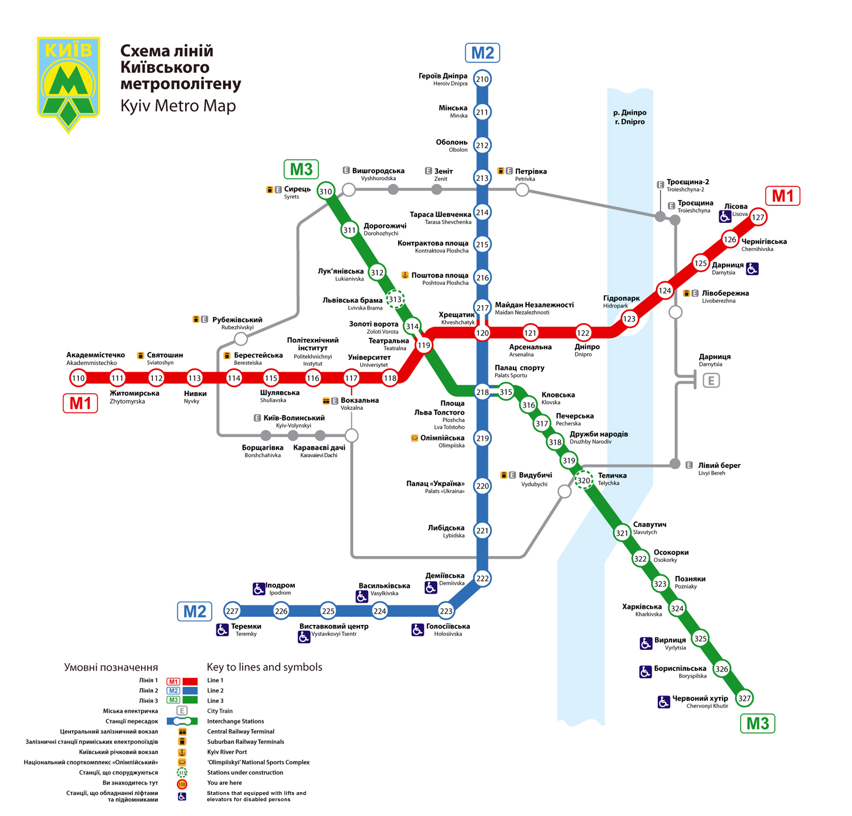 Схема ліній Київського метрополітену